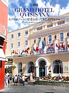 Grand Hotel Quisisana